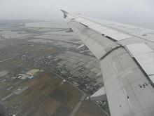 まもなく佐賀空港