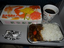 期待していた機内食