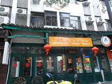 桂林バックストリートユースホステル