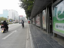 ホステルそばの陽橋バス停