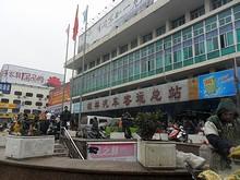 桂林バスターミナル