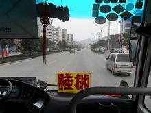 バスで陽朔へ