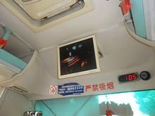 車内では劉徳華(アンディラウ)のライブDVDが流れている