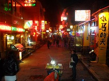 夜の西街は南京の新街口(市中心)と変わらない