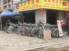 昨日自転車を借りた貸し自転車屋