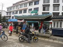 福利村のバス停