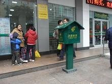 中国郵政のポスト