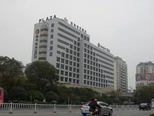 桂林観光酒店
