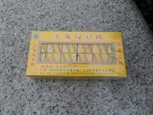 ベトナム名物の菓子「Banh dou Xanh」を購入
