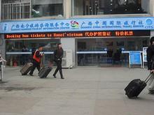 中国国際旅行社