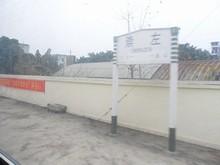 崇左駅を発車