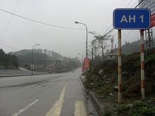 アジアハイウェイ1号線