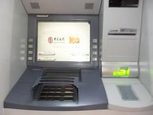中国銀行ATM