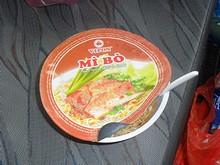 昼飯のカップ麺
