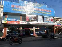 グエンバンクー書店