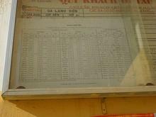 ランソン駅の列車時刻表