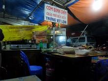 市場前の食堂