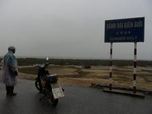 ベトナム最東端