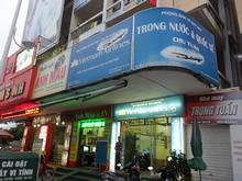 ベトナム航空事務所を発見