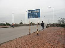 HOA BINH(和平)橋