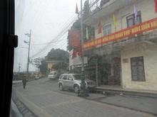 Cua Ongの町