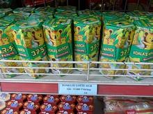 スーパーでコアラのマーチを発見