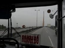 バイチャイ橋