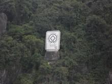奇岩にある世界遺産マーク