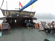 フンハン号操舵室
