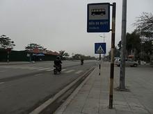 同じバス停