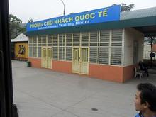 バイチャイバスターミナルの国際バス待合室