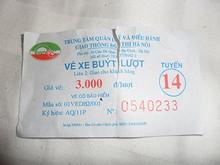 14番バスの切符