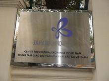 日本財団?