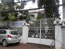 WHO(世界保健機関)の事務所