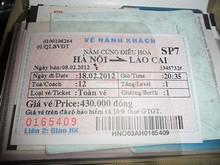 初のベトナム鉄道の切符をゲット