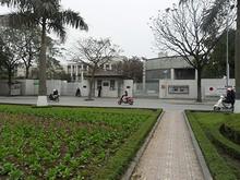 日本大使館全景