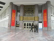 ホーチミン博物館入口