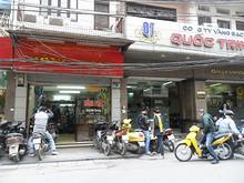 ハチュン通りの金行&チェンジ屋