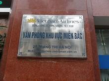 ベトナム航空本社を発見