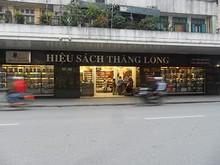 タンロン書店