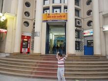 国際郵便局