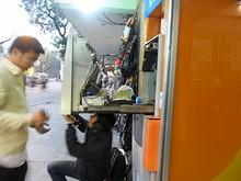 ATMの修理?