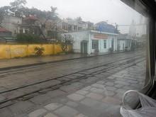 ザーラム駅