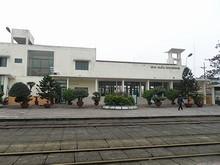 ハイズオン駅