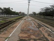 ハイズオン駅ホーム