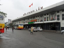 ザーラムバスターミナル