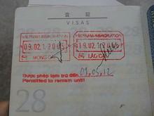 ラオカイの出入国スタンプ(右)