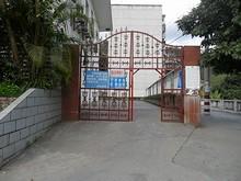 河口駅入口