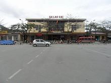 ラオカイ駅