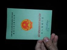 ベトナム人の出入国通行証